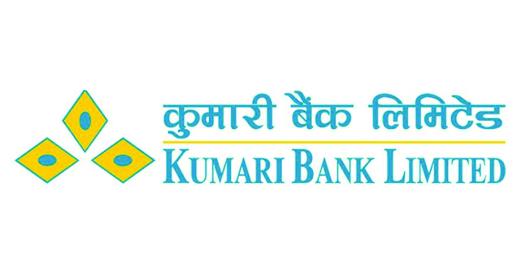 Kumari Bank Limited.
