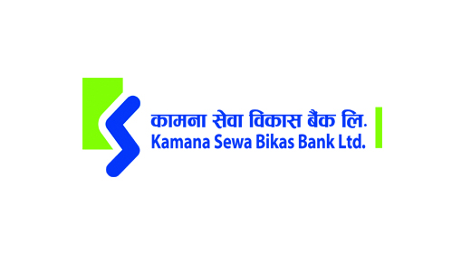Kamana Sewa Bikas Bank Ltd.